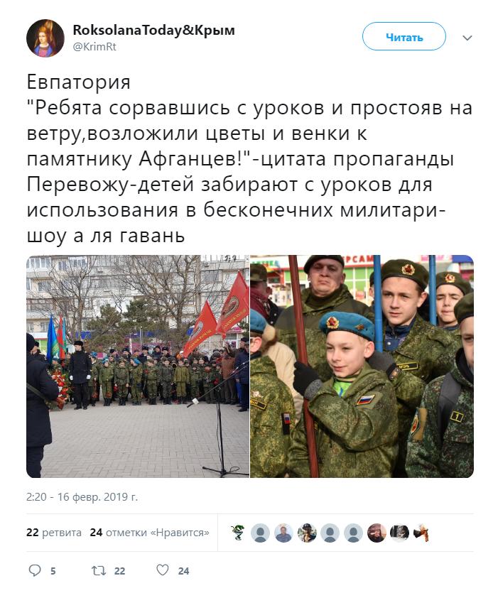Милитари-шоу: в сети на фото показали, как оккупанты издеваются над детьми в Крыму