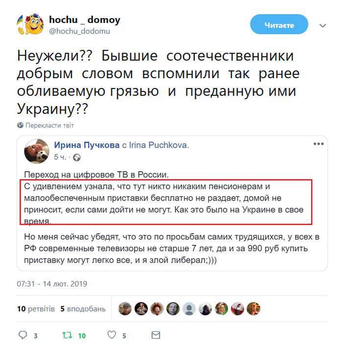 Сторонники России с Донбасса уже скучают по Украине: в сеть попал интересный рассказ
