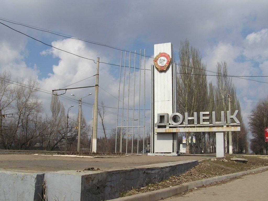 Зате прапор Росії та Ленін: з'явилося нове відео з окупованого Донецька