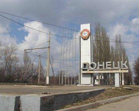 Серый стал: появилось видео того, во что «ДНР» превратила Донецк