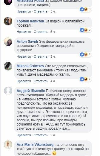 Россию атаковали опасные хищники: в сети высмеяли видео