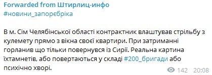 В России началась «ДНР»: ветераны войн Путина стреляют из окон