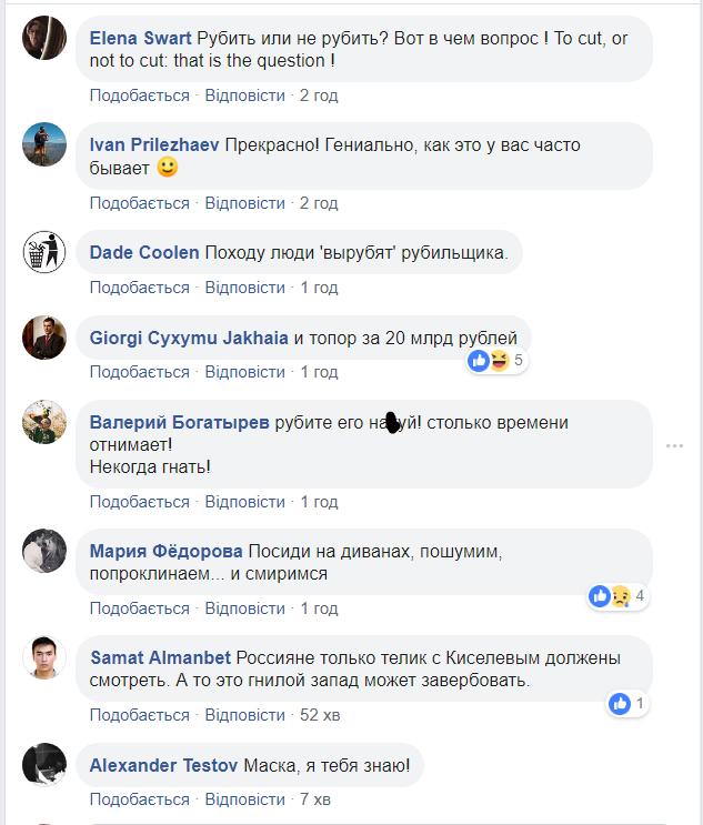 Россиян хотят оставить без интернета: появилась картинка, которая объясняет все