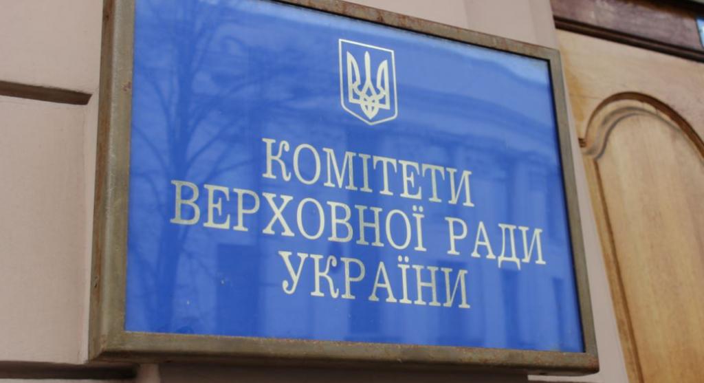 В комитете Рады появилась «особая» комната: сеть насмешило фото