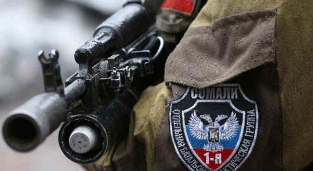 Россия должна вывести боевиков с Донбасса — Резников