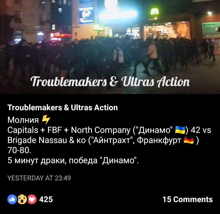В центре Киева произошла массовая драка: появилось видео момента, названа причина конфликта