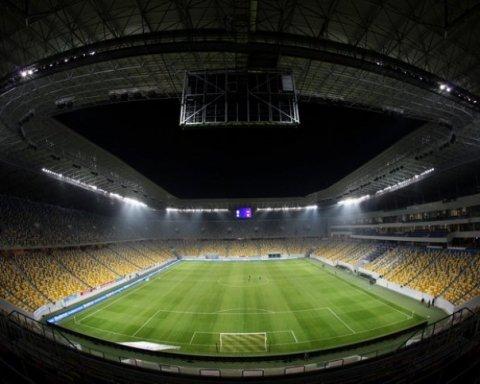Евро-2020: стало известно, где сборная Украины сыграет матчи квалификации