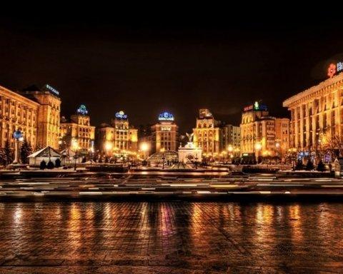 Киев возглавил интересный европейский рейтинг: подробности