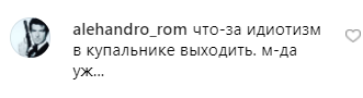 Лорак1