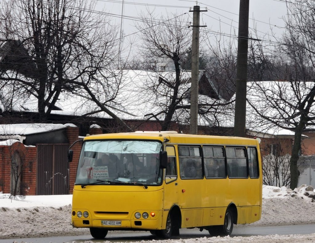 До 12 гривен за поездку: украинцев предупредили о росте цен на проезд в маршрутках