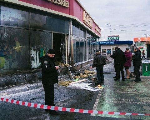 Підпал магазину Roshen у Києві: спливли цікаві подробиці