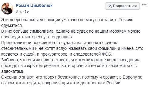 Творять беззаконня: відомий журналіст вказав на цікавий нюанс нових антиросійських санкцій