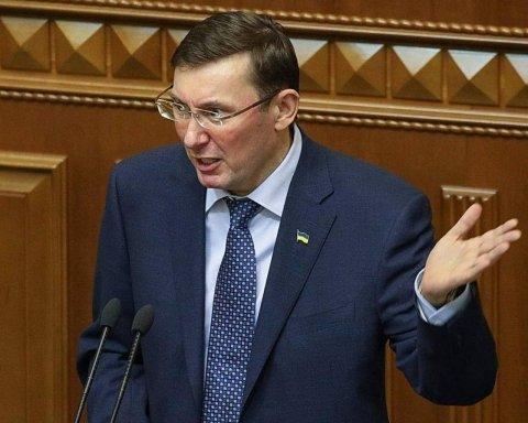 Скандал с окружением Порошенко: Луценко сделал неожиданное заявление