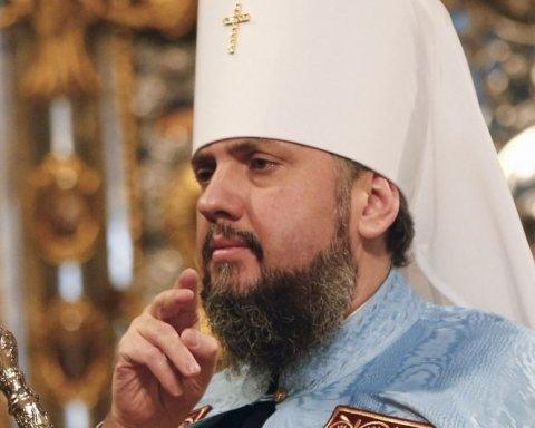 """Епіфаній назвав першу помісну церкву, яка """"фактично визнала"""" автокефалію ПЦУ"""