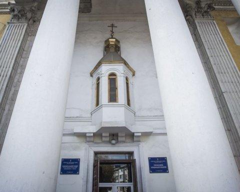 Томос: оккупанты хотят «обменять» Крым на храмы ПЦУ