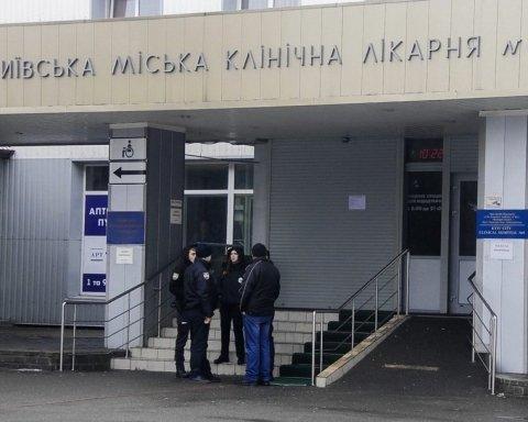У Києві замінували лікарню, сотні хворих вивели на мороз: деталі та кадри з місця