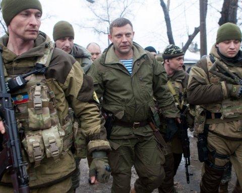 В Україні зробили цікаву заяву щодо покійного Захарченка