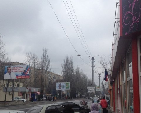 В центр Донецка внезапно стянули боевиков: подробности и кадры с места