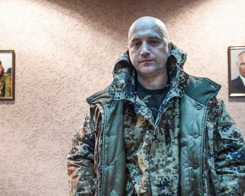 """В бойовиків """"ДНР"""" настали важкі часи: друг покійного Захарченка зробив зізнання"""