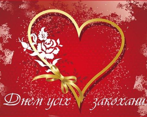 День святого Валентина: красивые пожелания и лучшие валентинки