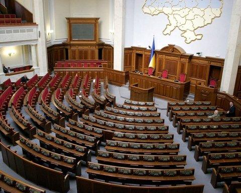 «Троянский конь» Зеленского: что не так с законом об отмене депутатской неприкосновенности