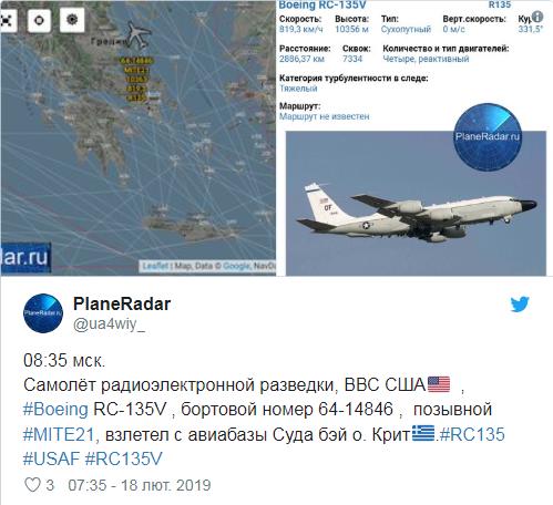 Американский самолет-разведчик начал слежку за оккупантами в Крыму: подробности