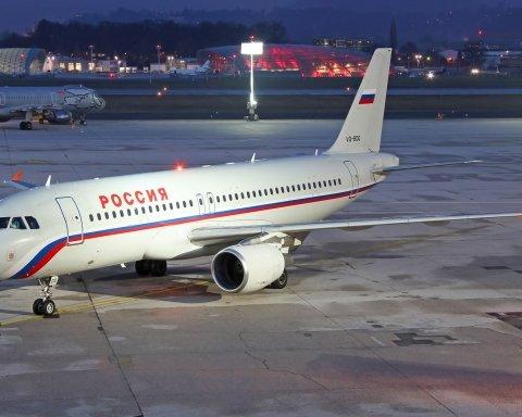 В России столкнулись два самолета: первые подробности и фото с места ЧП
