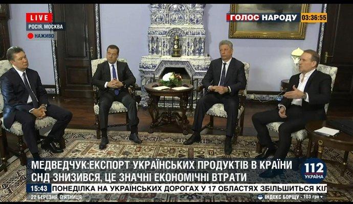 Скандальні українські політики зустрілися в Росії з Медведєвим: фото, відео і подробиці
