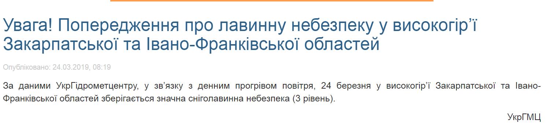 Синоптики предупредили украинцев об опасности: где будет хуже всего