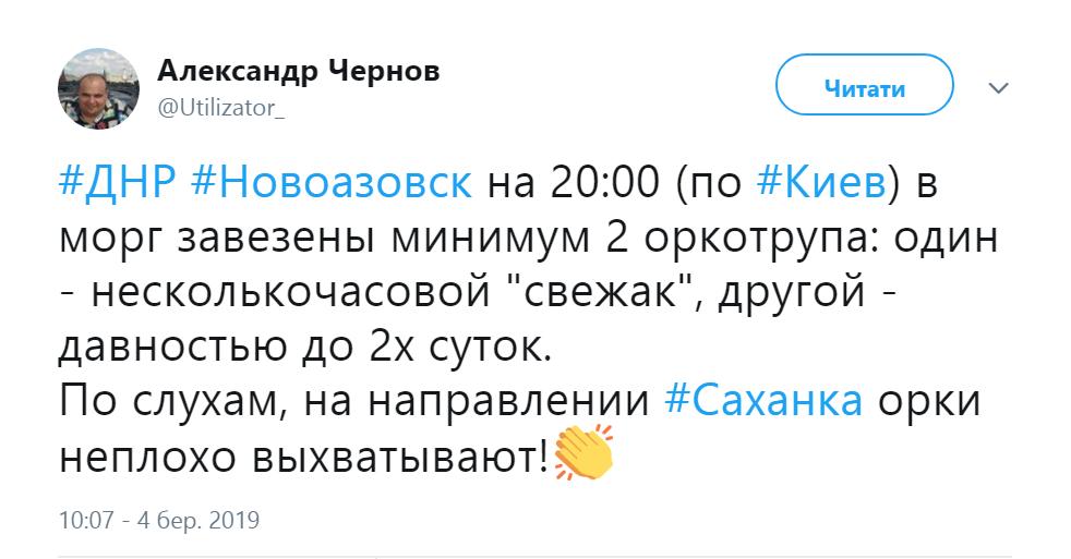 У боевиков значительные потери: названа новая «горячая» точка на Донбассе