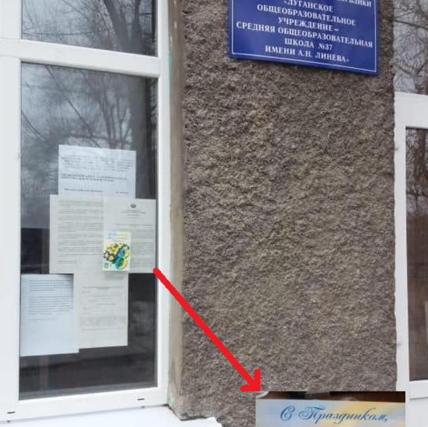 """В окупованому Луганську влаштували сміливу """"диверсію"""": опубліковано фото"""