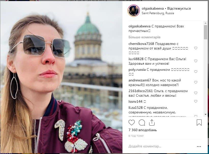 Окуляри не рятують: в Україні висміяли святкове фото путінської пропагандистки