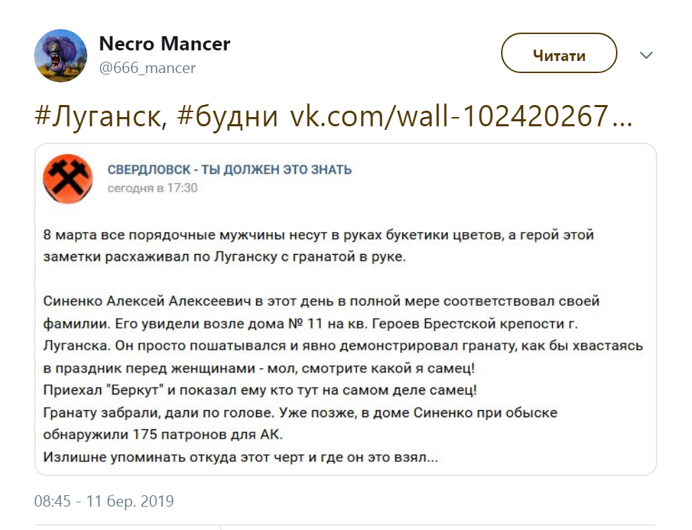 """Бойовик """"ЛНР"""" гранатою привітав жінок з 8 березня: моторошна історія"""
