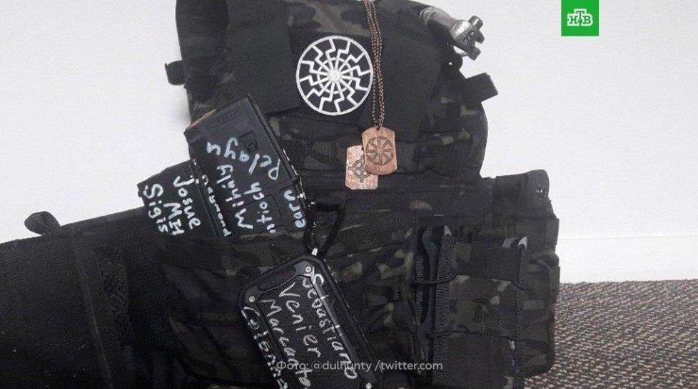Теракт в Новой Зеландии: журналист указал на «российский след»