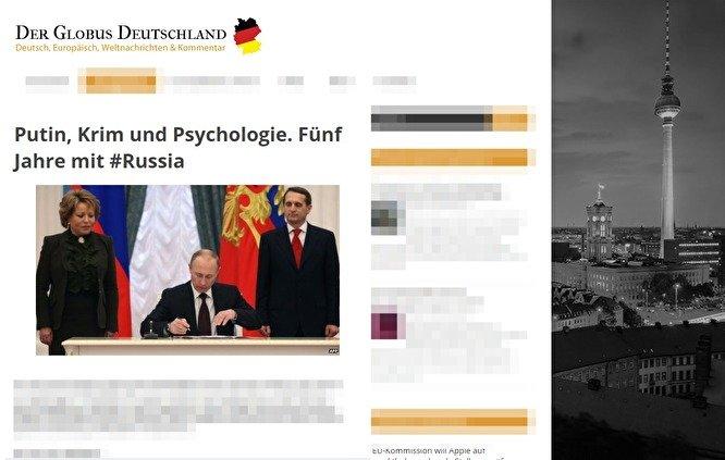 В России разгромили интересный фейк об оккупированном Крыме