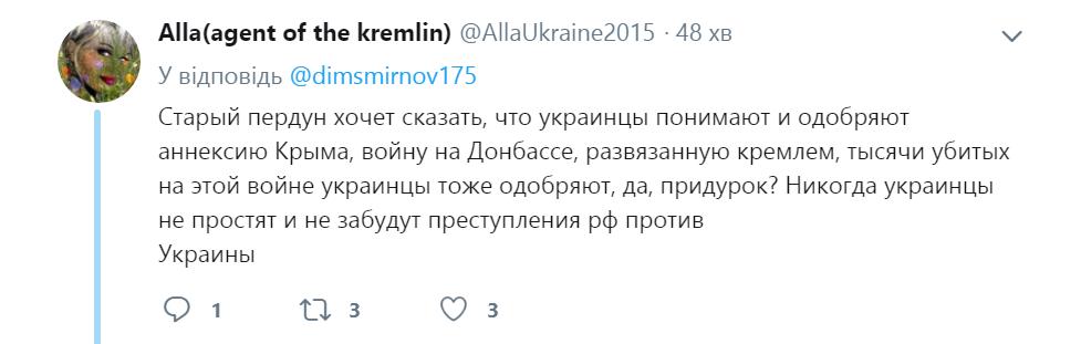 Ніколи не сварилися: Путін у Криму зробив цинічну заяву про Україну