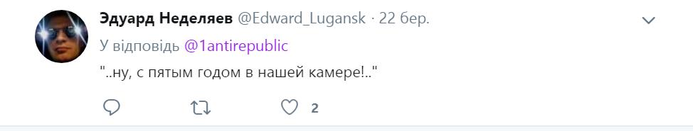 """Ватажок """"ДНР"""" викликав лють і сміх своїм відео з Поклонською"""
