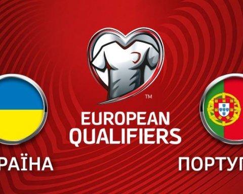 Португалия — Украина: как украинцы начинали квалификацию Евро в предыдущие годы