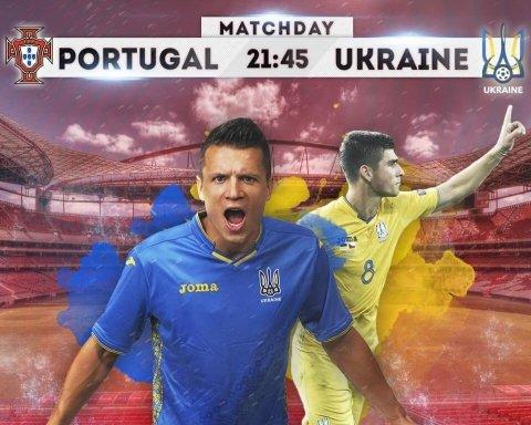 Португалия — Украина: яркие кадры подготовки команд к матчу квалификации Евро-2020
