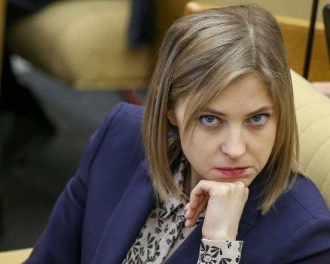 Поклонська приїхала до окупованого Донецька та відзначилась дивною заявою: опубліковано відео