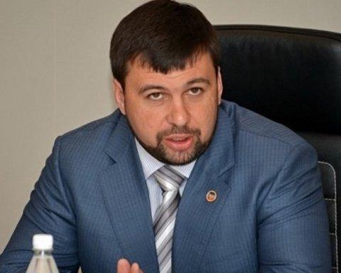 """Ватажок """"ДНР"""" зізнався, що він робив у Києві під час Майдану"""