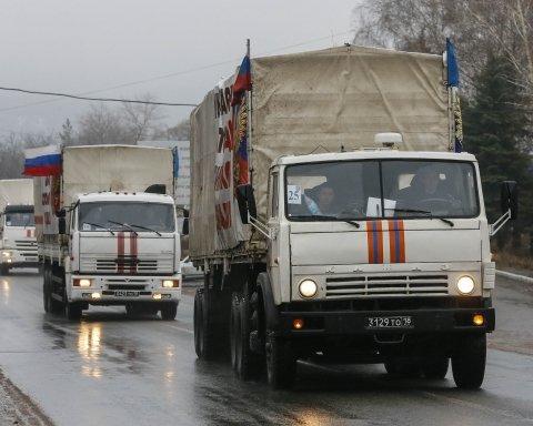 Росія кинула Донбас напризволяще: з'явилися докази