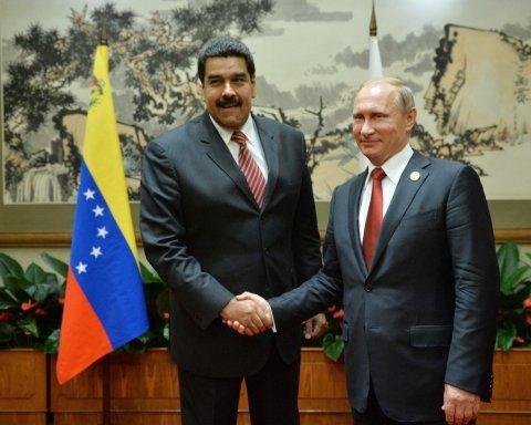 В Венесуэлу прибыли интересные «гости» из России: опубликованы фото