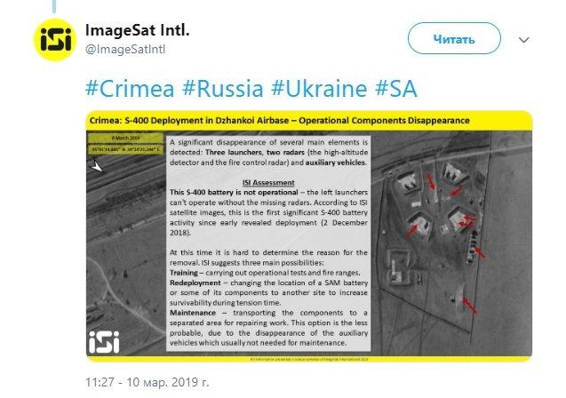 Смертоносна зброя Путіна в Криму потрапила на супутникові фото