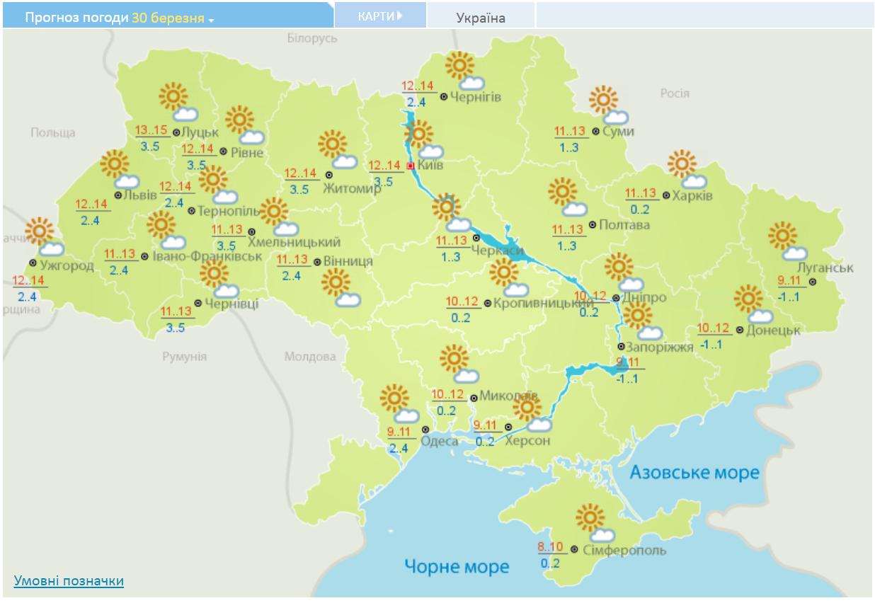 Скільки днів в Україні буде сніг: синоптики назвали дату приходу справжньої весни