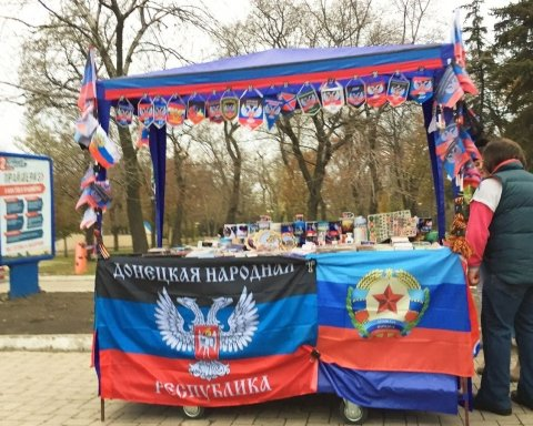 """В окупованому Донецьку влаштували сміливу """"диверсію"""": опубліковано відео"""