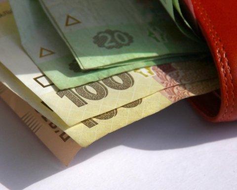 В Украине ввели дополнительные выплаты на детей: кто получит