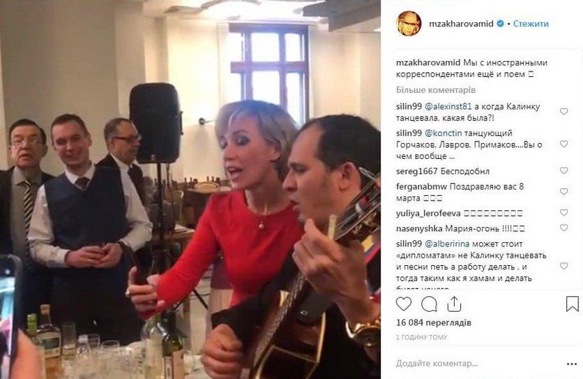 Багато випивки і страшні баби: в Україні висміяли 8 березня головної пропагандистки Путіна