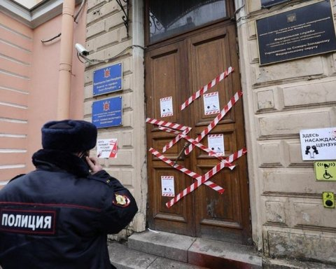 Люди, которые вышли против путинской власти, «зажгли» в России: появились фото
