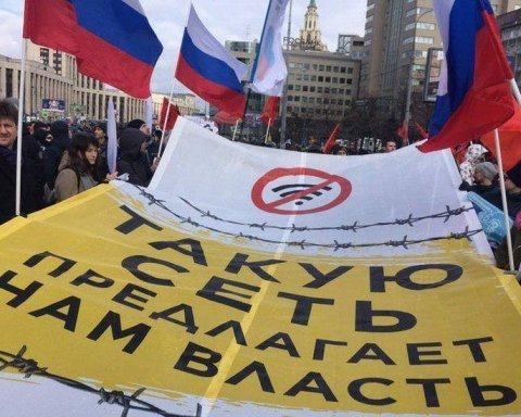 В России люди вышли бунтовать против путинской власти: что происходит